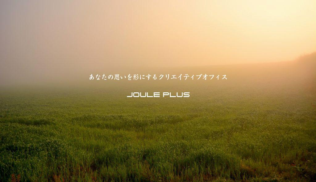 JOULE PLUS